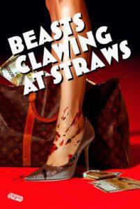 ดูหนัง Beasts Clawing at Straws (2020) [ซับไทย]