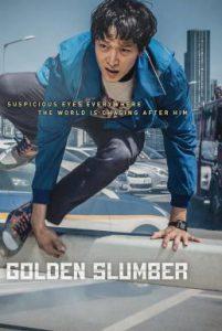 ดูหนัง Golden Slumber (2018) โกลเด้นสลัมเบอร์ [ซับไทย]