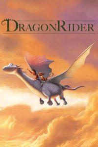 ดูหนัง Dragon Rider (2020) มหัศจรรย์มังกรสุดขอบฟ้า [zoom]