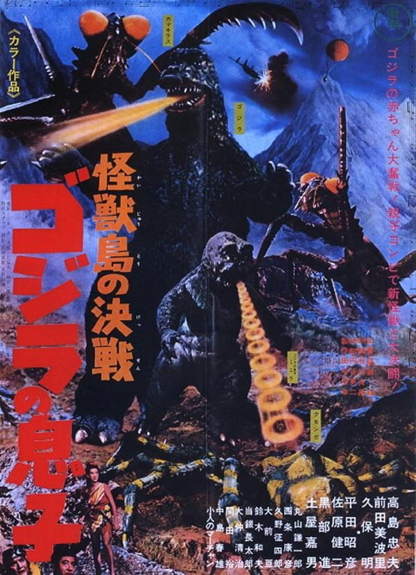 ดูหนัง Son of Godzilla (1967) ลูกก็อตซิลล่าอาละวาด