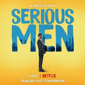 ดูหนัง Serious Men (2020) อัจฉริยะหน้าตาย [ซับไทย]