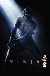ดูหนัง Ninja (2009) นินจา นักฆ่าพญายม