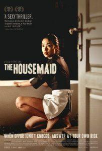 ดูหนัง The Housemaid (2010) แรงปรารถนา อย่าห้าม