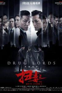 ดูหนัง The White Storm 2: Drug Lords (2019) โคตรคนโค่นคนอันตราย 2