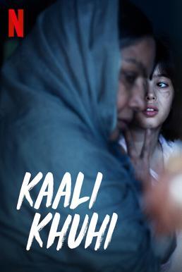ดูหนัง Kaali Khuhi (2020) บ่อน้ำอาถรรพ์ [ซับไทย]