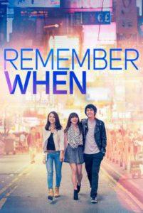 ดูหนัง Remember When (2014) จำได้ไหมหัวใจเคยรัก [ซับไทย]