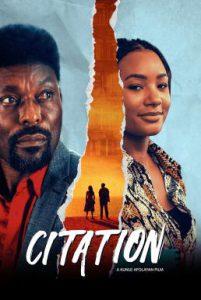 ดูหนัง Citation (2020) ฟ้อง [ซับไทย]