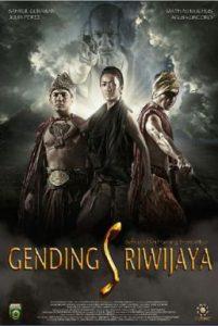 ดูหนัง The Robbers (Gending Sriwijaya) (2013) ผู้สืบบัลลังก์ [ซับไทย]