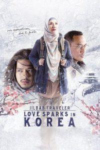ดูหนัง Jilbab Traveler: Love Sparks in Korea (2016) ท่องเกาหลีดินแดนแห่งรัก [ซับไทย]