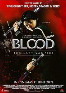 ดูหนัง Blood: The Last Vampire (2009) ยัยตัวร้าย สายพันธุ์อมตะ