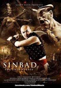 ดูหนัง Sinbad The Fifth Voyage (2014) ซินแบด พิชิตศึกสุดขอบฟ้า