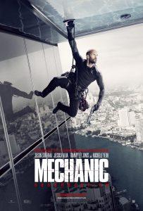 ดูหนัง Mechanic: Resurrection (2016) โคตรเพชฌฆาต แค้นข้ามโลก