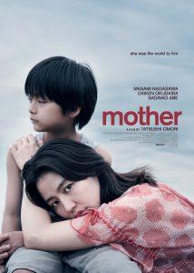 ดูหนัง Mother (2020) แม่ [ซับไทย]