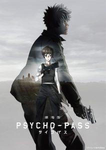 ดูหนัง Psycho-Pass: The Movie (Gekijouban Psycho-Pass) (2015) ไซโคพาส ถอดรหัสล่า เดอะมูฟวี่