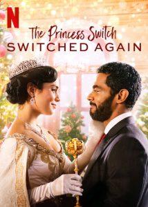 ดูหนัง The Princess Switch: Switched Again (2020) เดอะ พริ้นเซส สวิตช์ สลับแล้วสลับอีก