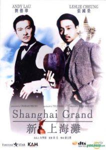 ดูหนัง Shanghai Grand (Xin Shang Hai tan) (1996) เจ้าพ่อเซี่ยงไฮ้ เดอะ มูฟวี่