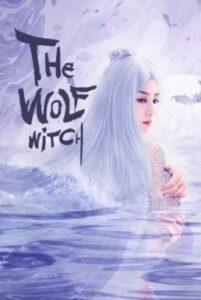 ดูหนัง The Wolf Witch (2020) นางพญาผมขาว [ซับไทย]