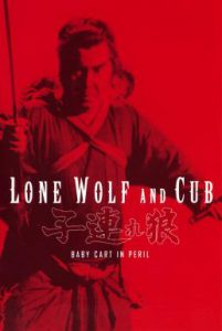 ดูหนัง Lone Wolf and Cub: Baby Cart in Peril (1972) ซามูไรพ่อลูกอ่อน 4