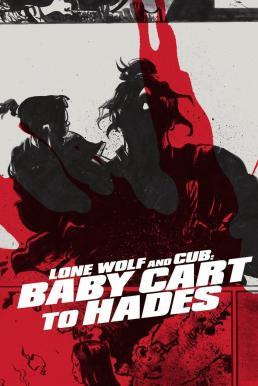 ดูหนัง Lone Wolf and Cub: Baby Cart to Hades (1972) ซามูไรพ่อลูกอ่อน 3