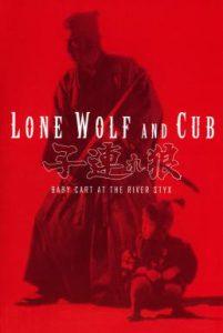 ดูหนัง Lone Wolf and Cub: Baby Cart at the River Styx (1972) ซามูไรพ่อลูกอ่อน 2