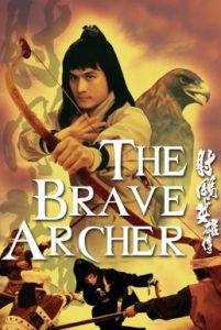 ดูหนัง The Brave Archer (She diao ying xiong zhuan) (1977) มังกรหยก