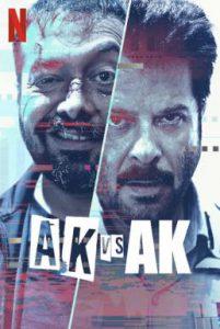 ดูหนัง AK vs AK (2020) (ซับไทย)