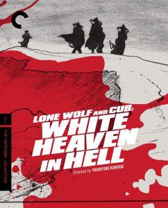 ดูหนัง Lone Wolf and Cub: White Heaven in Hell (1974) ซามูไรพ่อลูกอ่อน 6