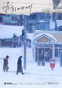 ดูหนัง Moonlit Winter (Yunhui-ege) (2019) [ซับไทย]