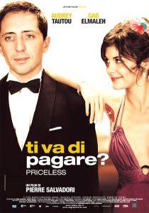 ดูหนัง Priceless (Hors de prix) (2006) อลวนรักสะดุดใจ