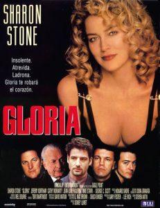ดูหนัง Gloria (1999) ใจเธอแน่ กล้าแหย่เจ้าพ่อ [ซับไทย]