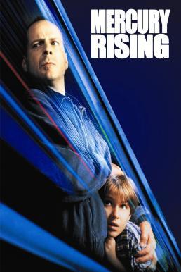 ดูหนัง Mercury Rising (1998) คนอึดมหากาฬผ่ารหัสนรก