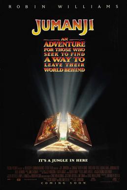 ดูหนัง Jumanji (1995) จูแมนจี้ เกมดูดโลกมหัศจรรย์