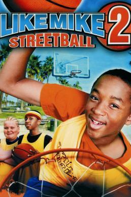 ดูหนัง Like Mike 2: Streetball (2006) เจ้าหนูพลังไมค์ 2
