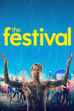 ดูหนัง The Festival (2018) จี๊ดเป็นบ้า ขอซ่าให้ลืมเศร้า [ซับไทย]