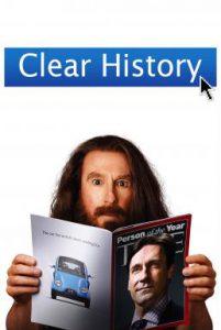 ดูหนัง Clear History (2013) แสบกับพี่ต้องมีเคลียร์ [ซับไทย]
