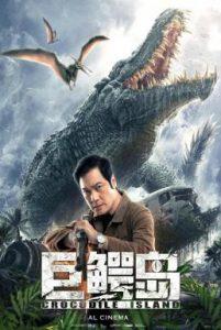 ดูหนัง Crocodile Island (2020) เกาะจระเข้ยักษ์ [ซับไทย]