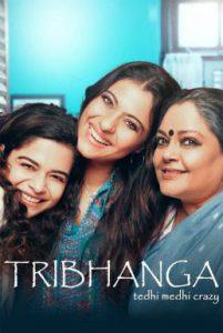 ดูหนัง Tribhanga – Tedhi Medhi Crazy (2021) สวยสามส่วน [ซับไทย]