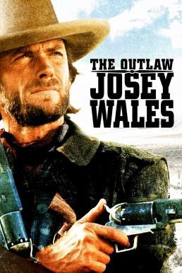ดูหนัง The Outlaw Josey Wales (1976) ไอ้ถุยปืนโหด