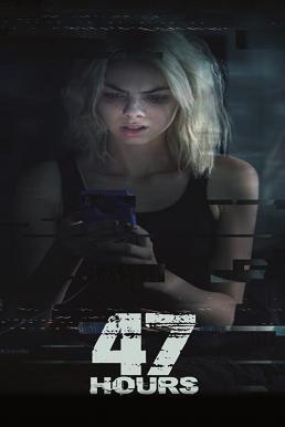 ดูหนัง 47 Hours (2019)