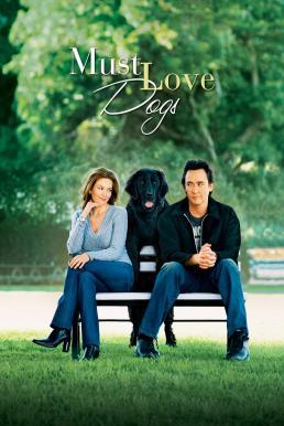 ดูหนัง Must Love Dogs (2005) [ซับไทย]