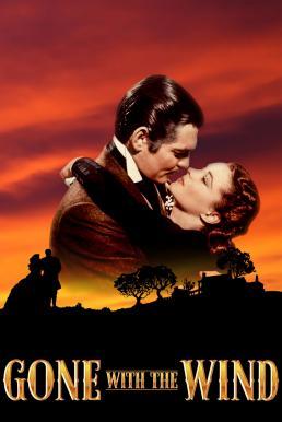 ดูหนัง Gone with the Wind (1939) วิมานลอย