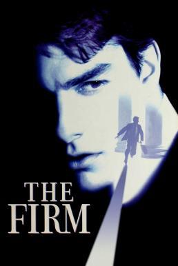 ดูหนัง The Firm (1993) องค์กรซ่อนเงื่อน