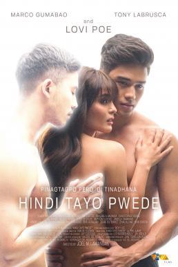 ดูหนัง Once Before (Hindi Tayo Pwede) (2020) รักก่อนนั้น [ซับไทย][18+]