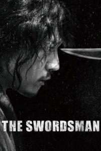 ดูหนัง The Swordsman (2020) [ซับไทย]