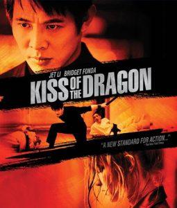ดูหนัง Kiss of the Dragon (2001) จูบอหังการ ล่าข้ามโลก