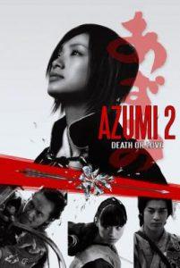 ดูหนัง Azumi 2: Death or Love (2005) อาซูมิ ซามูไรสวยพิฆาต 2