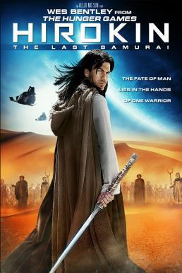 ดูหนัง Hirokin: The Last Samurai (2012) ฮิโรคิน นักรบสงครามสุดโลก