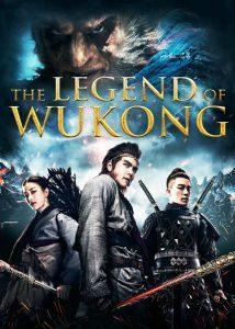 ดูหนัง Wu Kong (2017) หงอคง กำเนิดเทพเจ้าวานร