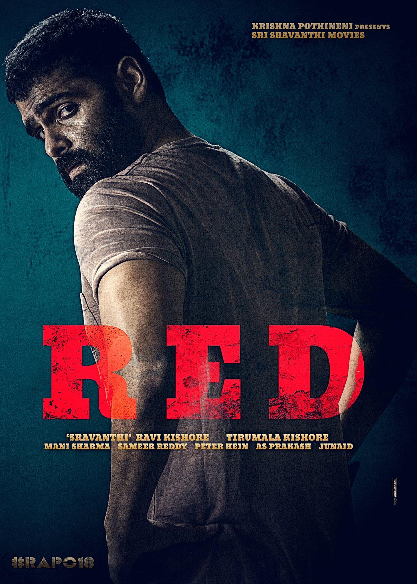 ดูหนัง Red (2021) [ซับไทย]