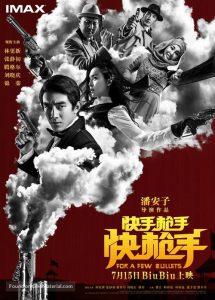 ดูหนัง For A Few Bullets (2016) คนใหญ่หัวใจฟัด